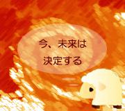 hitsuji_RESIDENT-EVIL.jpg