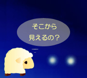 hitsuji_ROBOG.jpg