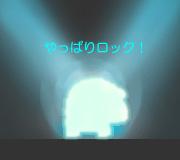 hitsuji_ROCK-OF-AGES.jpg