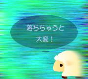 hitsuji_ROGUE-NATION.jpg