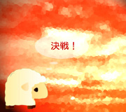 hitsuji_RUROUNI-K2.jpg
