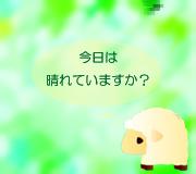 hitsuji_SENSE-AND-SENSIBILI.jpg