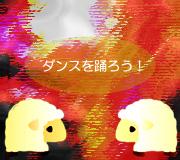 hitsuji_SILVER-LININGS-PLAY.jpg