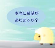 hitsuji_SNOWPIERCER.jpg