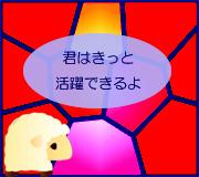 hitsuji_SPIDER-MAN_HOMECOMI.jpg