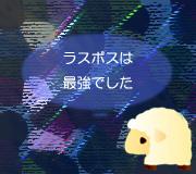 hitsuji_SPLIT.jpg