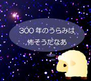 hitsuji_STAR-TREK-INTO-DARK.jpg