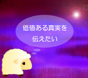 hitsuji_STATE-OF-PLAY.jpg