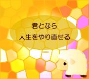 hitsuji_STREET-CAT.jpg