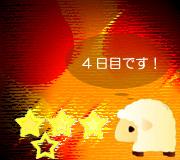 hitsuji_T4.jpg