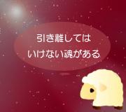 hitsuji_TALE-OF-TALES.jpg