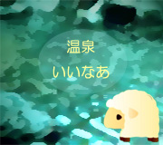 hitsuji_TEL.jpg