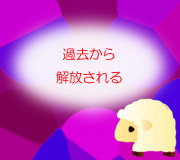 hitsuji_THE-GIRL-IN-THE-SPI.jpg