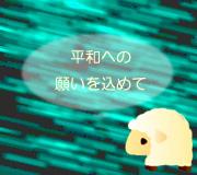 hitsuji_THE-IDOL.jpg