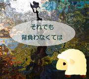 hitsuji_THE-KING'S-SPEECH.jpg