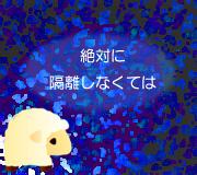 hitsuji_THE-LIFE.jpg