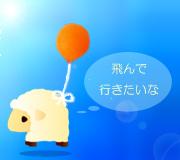 hitsuji_UP.jpg