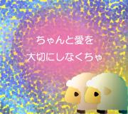 hitsuji_VALERIAN.jpg