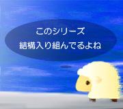 hitsuji_WOLVERINE2.jpg