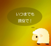 hitsuji_WOODY-ALLEN.jpg