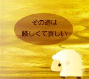 hitsuji_X-MEN-FIRST-CLASS.jpg