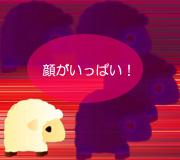 hitsuji_azumiharuko.jpg