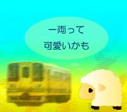 hitsuji_bokukyu.jpg