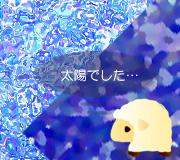 hitsuji_byakuya.jpg