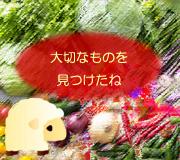 hitsuji_diner.jpg