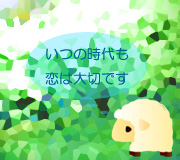 hitsuji_emma.jpg