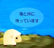 hitsuji_galileo-movie.jpg