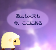 hitsuji_ghostshell.jpg