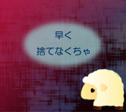 hitsuji_gunmovie.jpg