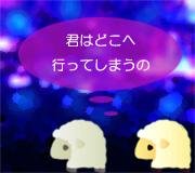 hitsuji_inuyashiki.jpg