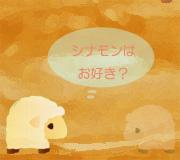 hitsuji_kanasibari.jpg