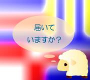 hitsuji_kokuriko.jpg