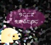 hitsuji_korou.jpg