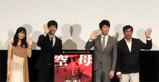 hitsuji_kuboibuki_syashin.jpg
