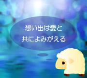 hitsuji_marni.jpg