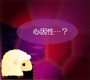 hitsuji_museum.jpg