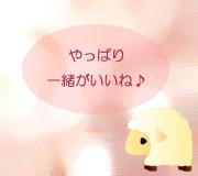 hitsuji_nekozamurai.jpg