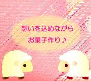 hitsuji_ore-movie.jpg