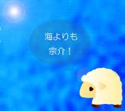 hitsuji_ponyo.jpg