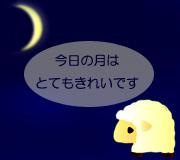 hitsuji_shiawase-pan.jpg