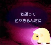 hitsuji_shonen.jpg