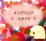 hitsuji_sugarrush.jpg
