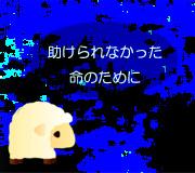 hitsuji_yokoku-han.jpg
